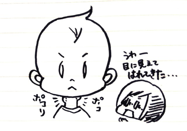 f:id:komugi1222:20160917130631j:plain
