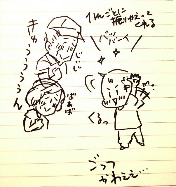 f:id:komugi1222:20160920192642j:plain