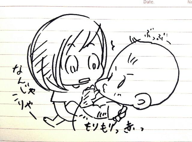 f:id:komugi1222:20160921174604j:plain