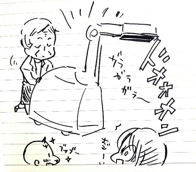 f:id:komugi1222:20160921174644j:plain