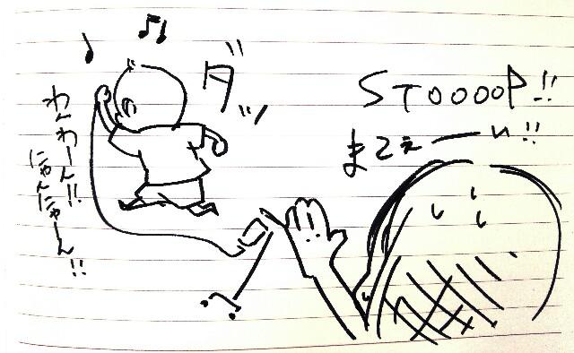 f:id:komugi1222:20160930155323j:plain