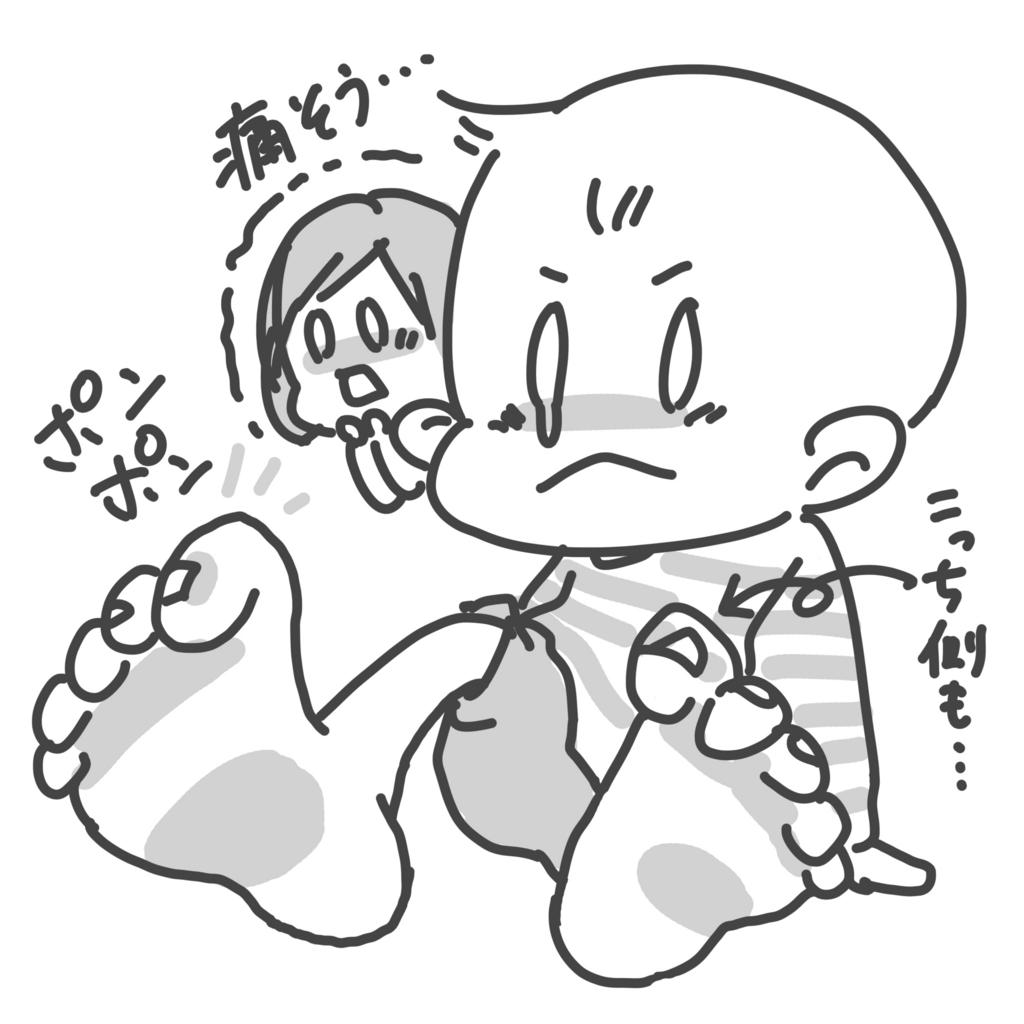 f:id:komugi1222:20170109021447j:plain