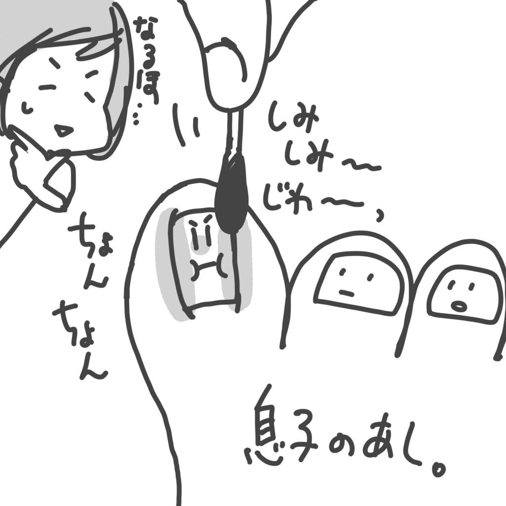 f:id:komugi1222:20170109025614j:plain
