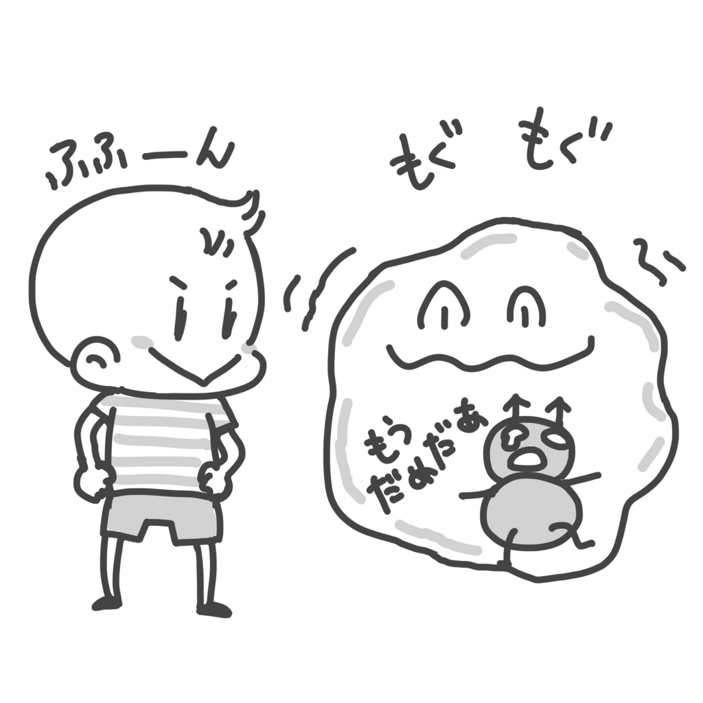 f:id:komugi1222:20170109043244j:plain:w400