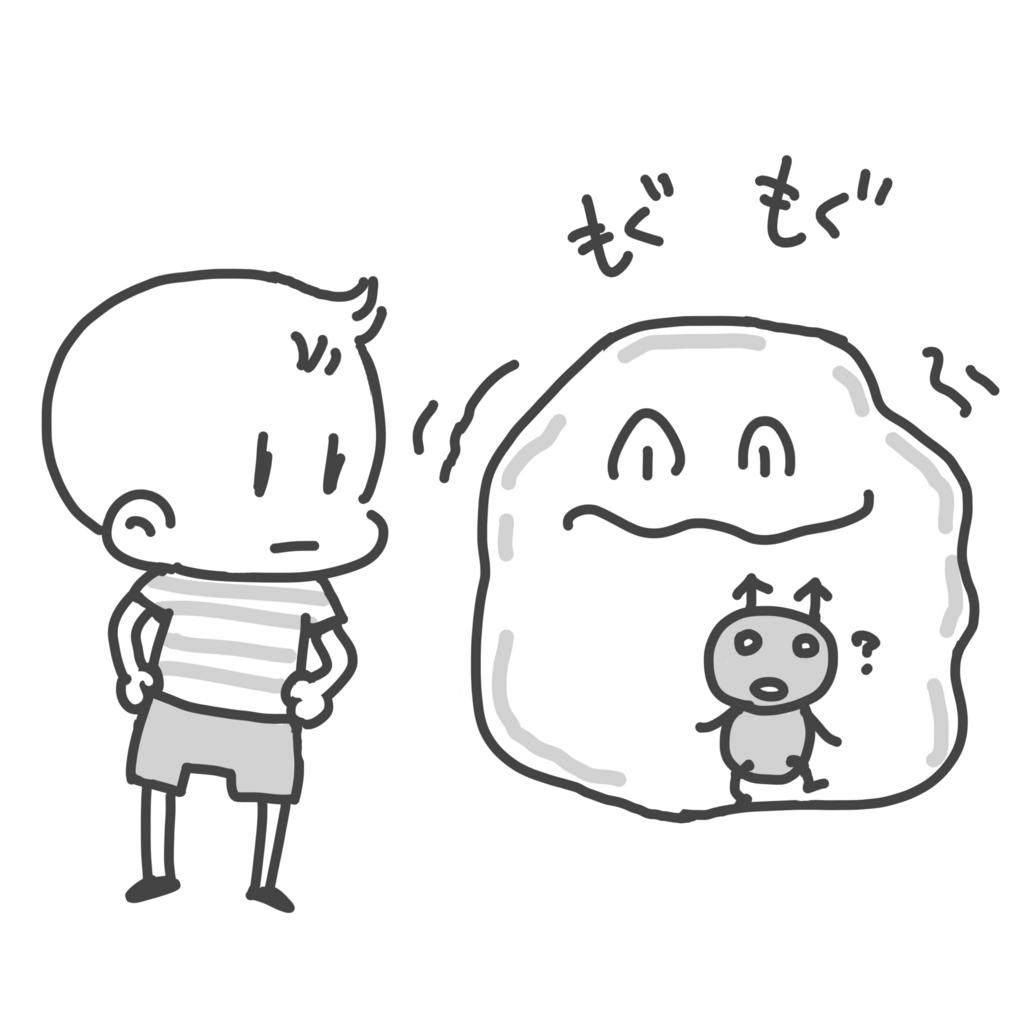 f:id:komugi1222:20170109043302j:plain:w400