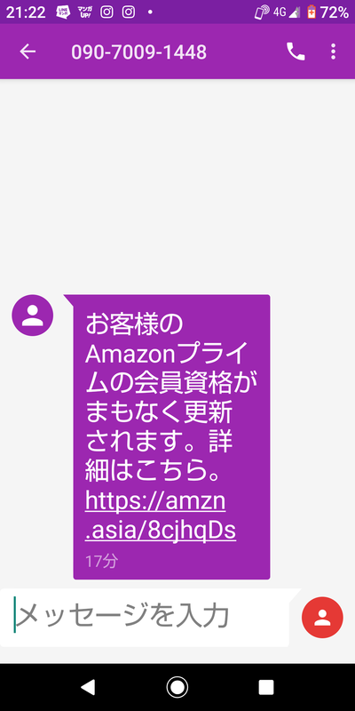 f:id:komugiko5:20210202212718p:plain
