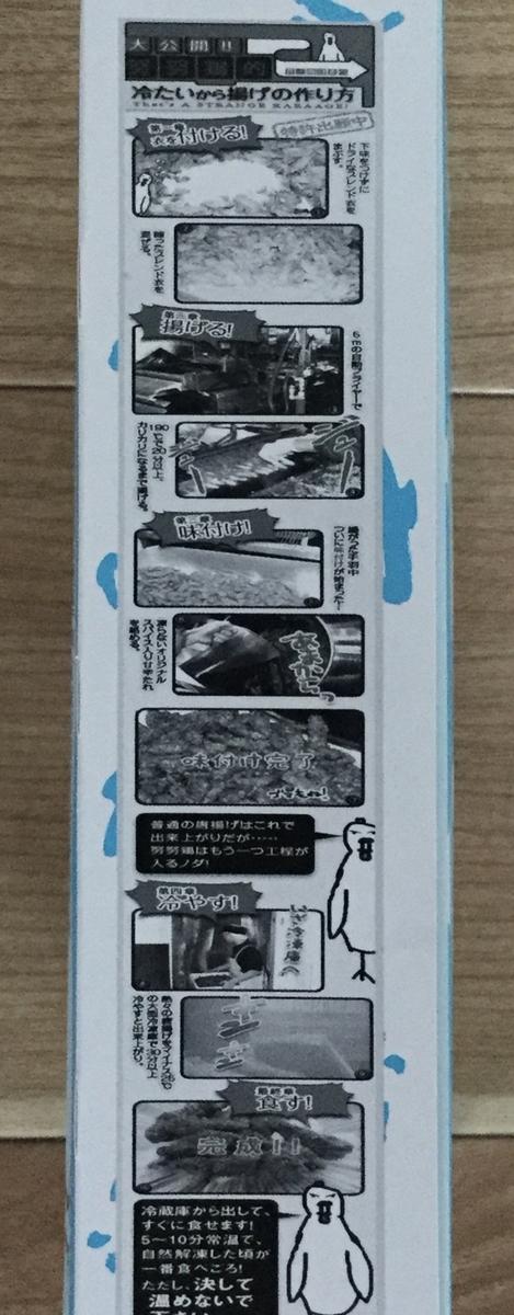 f:id:komugikohime:20200111204339j:plain