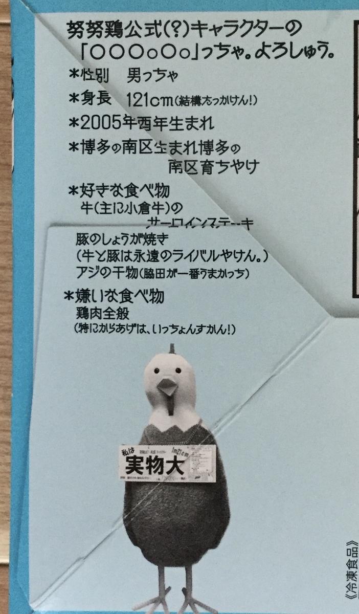 f:id:komugikohime:20200111205102j:plain