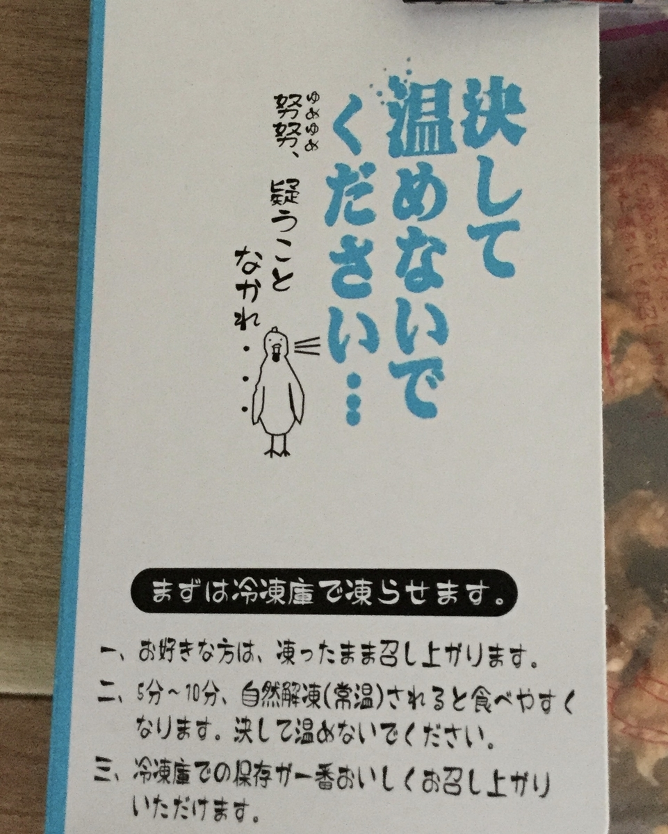 f:id:komugikohime:20200111205409j:plain