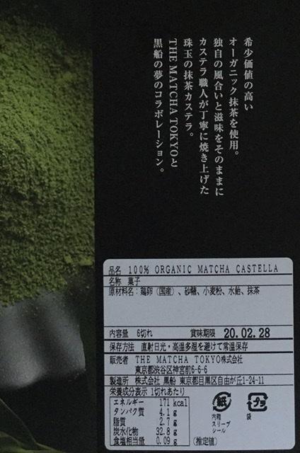 f:id:komugikohime:20200112214338j:plain