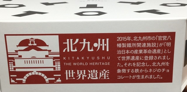 f:id:komugikohime:20200125170254j:plain