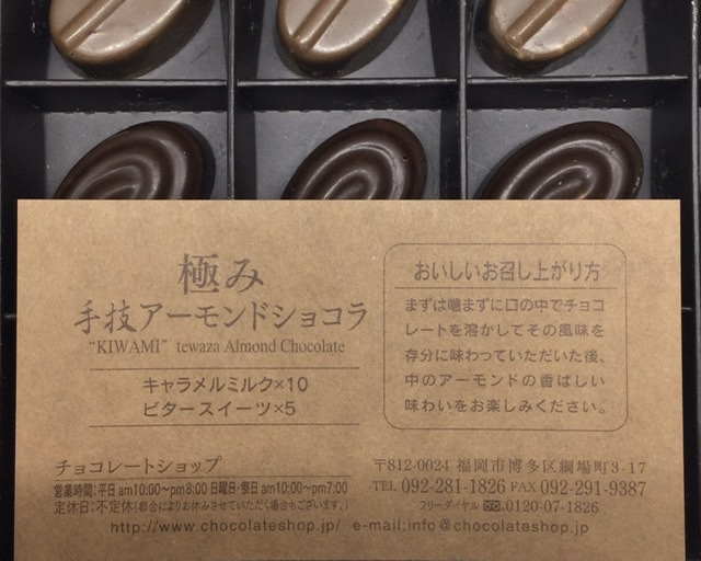 f:id:komugikohime:20200130121807j:plain