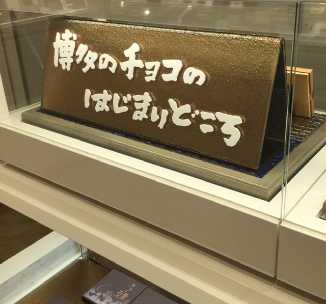 f:id:komugikohime:20200130122049j:plain