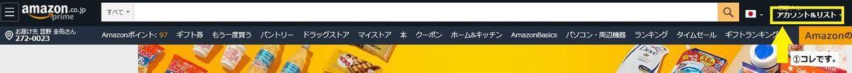 f:id:komugikohime:20200818150927j:plain