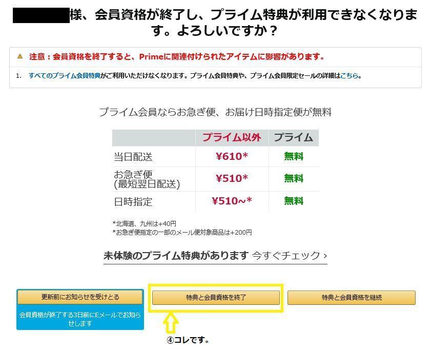 f:id:komugikohime:20200818153921j:plain