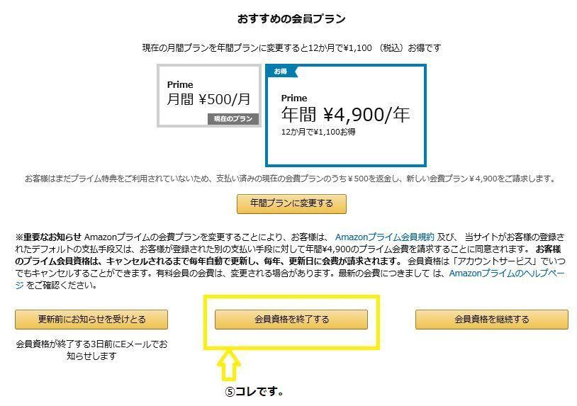 f:id:komugikohime:20200818155326j:plain