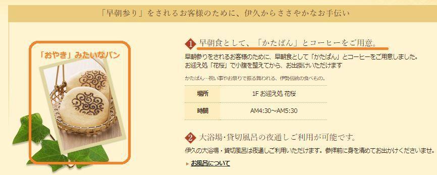 f:id:komugikohime:20200903141031j:plain