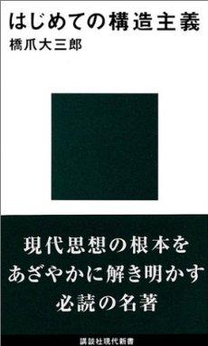 f:id:komugikokomeko:20151003212047j:plain