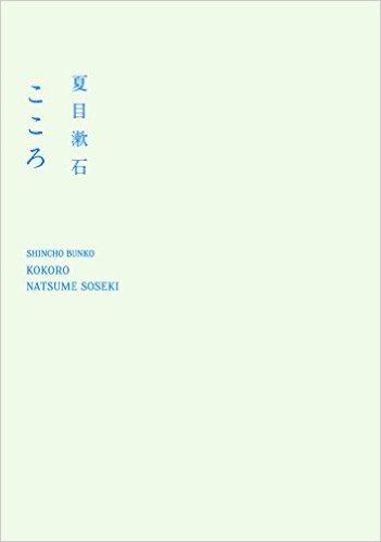 f:id:komugikokomeko:20151021182327j:plain