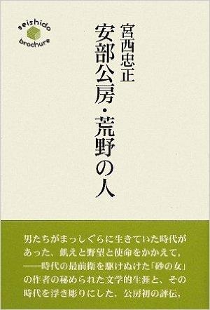 f:id:komugikokomeko:20151104175939j:plain