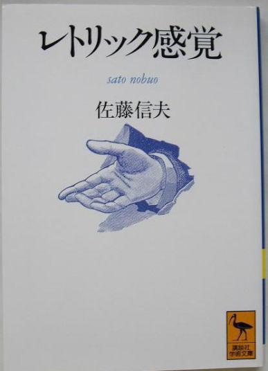 f:id:komugikokomeko:20151111231618j:plain