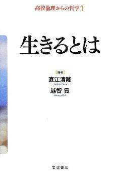 f:id:komugikokomeko:20151111231851j:plain