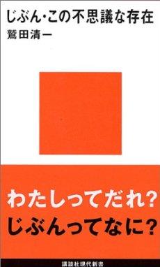 f:id:komugikokomeko:20151118232037j:plain