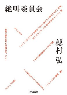 f:id:komugikokomeko:20160215202242j:plain