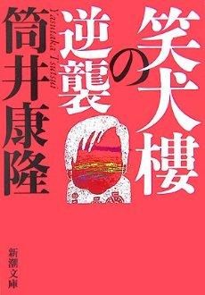 f:id:komugikokomeko:20160215202301j:plain