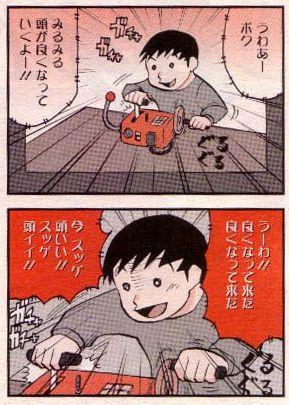f:id:komugikokomeko:20161114164232j:plain