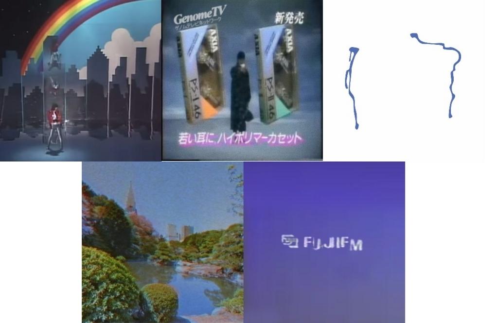 f:id:komugikokomeko:20180201220018j:plain