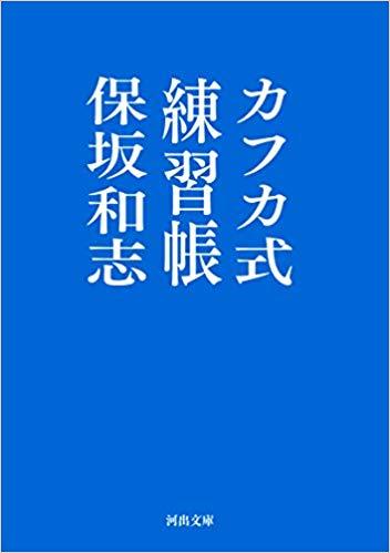 f:id:komugikokomeko:20180710211754j:plain