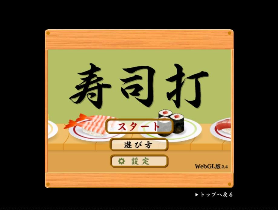 f:id:komugikokomeko:20190402233009j:plain