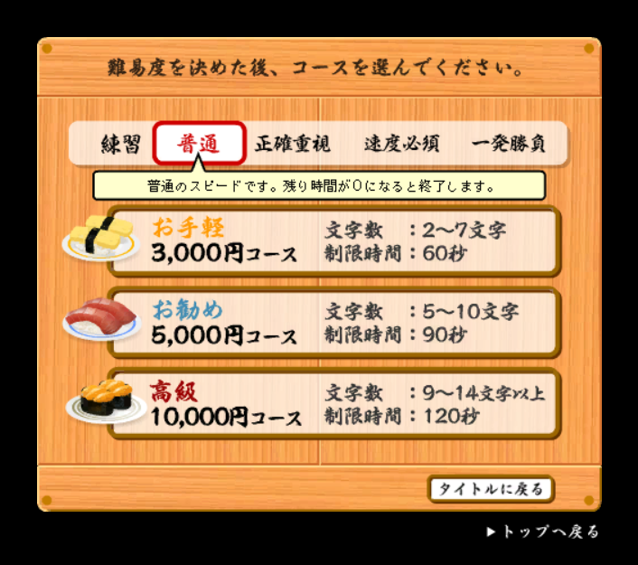 f:id:komugikokomeko:20190402234541p:plain