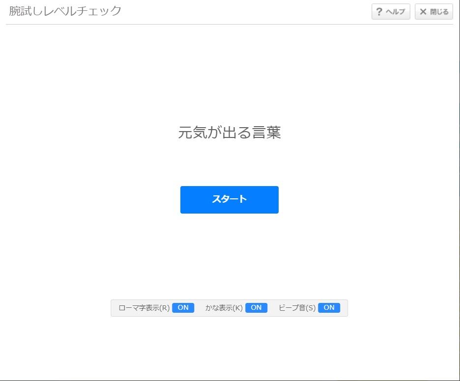 f:id:komugikokomeko:20190403230521j:plain