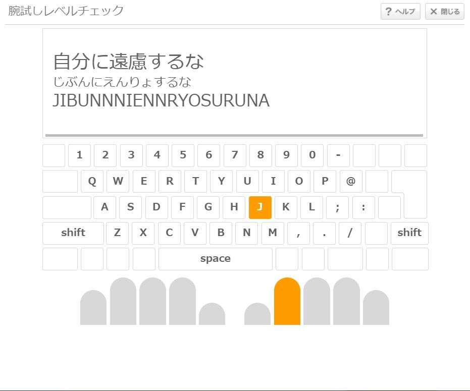 f:id:komugikokomeko:20190403230838j:plain