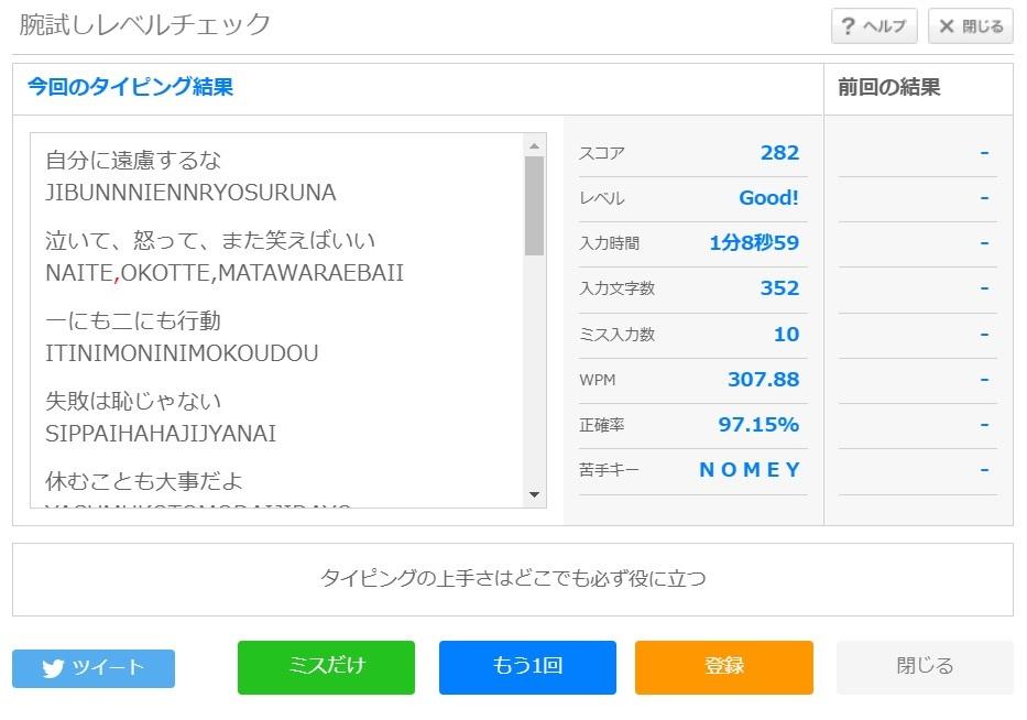 f:id:komugikokomeko:20190403231224j:plain