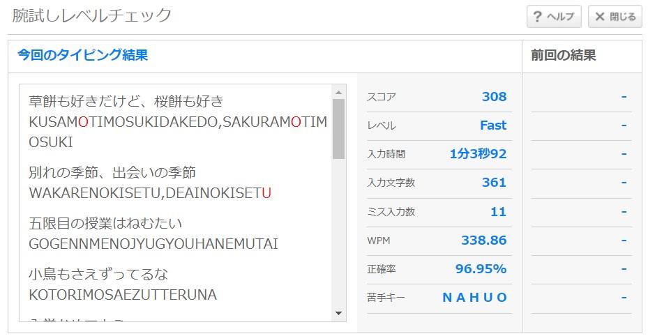 f:id:komugikokomeko:20190404114923j:plain