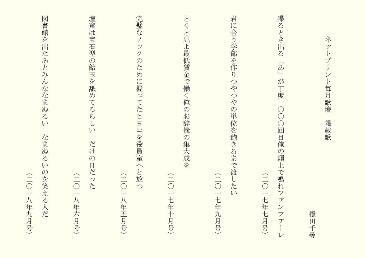 f:id:komugikokomeko:20190412212617p:plain
