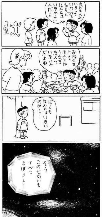 f:id:komugikokomeko:20190522231440j:plain