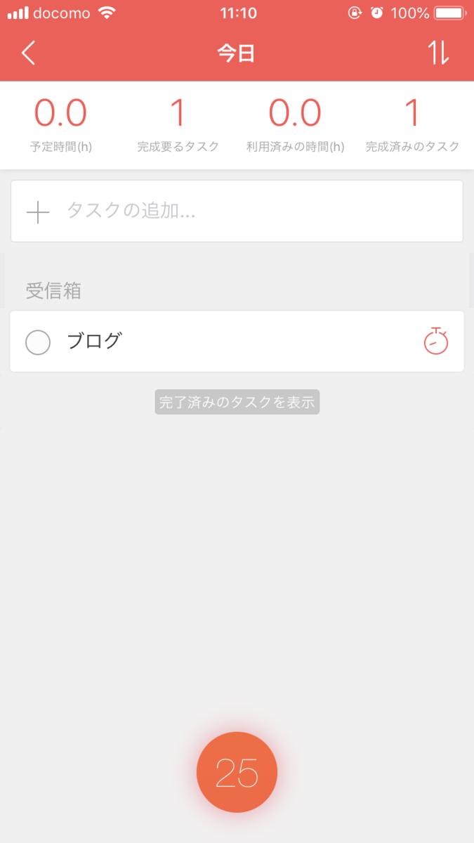 f:id:komugikokomeko:20190601111241p:plain