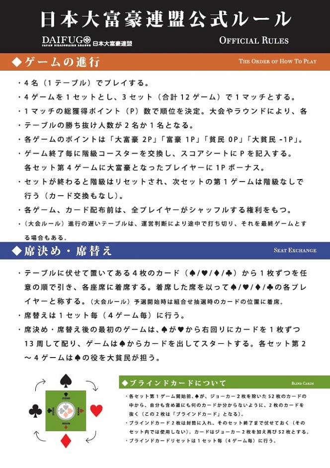 f:id:komugikokomeko:20190625221043j:plain