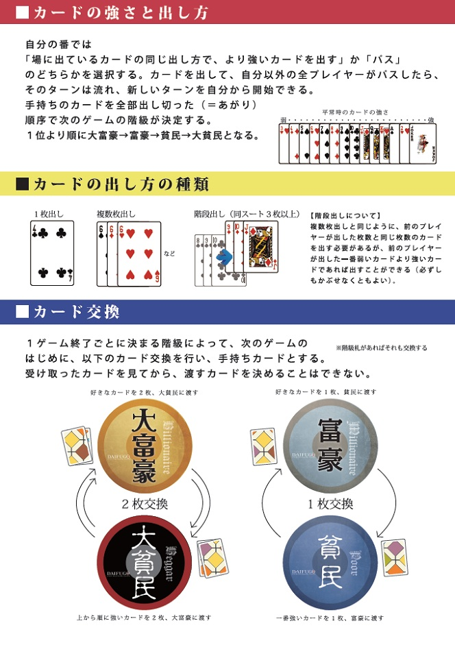 f:id:komugikokomeko:20190625221108j:plain