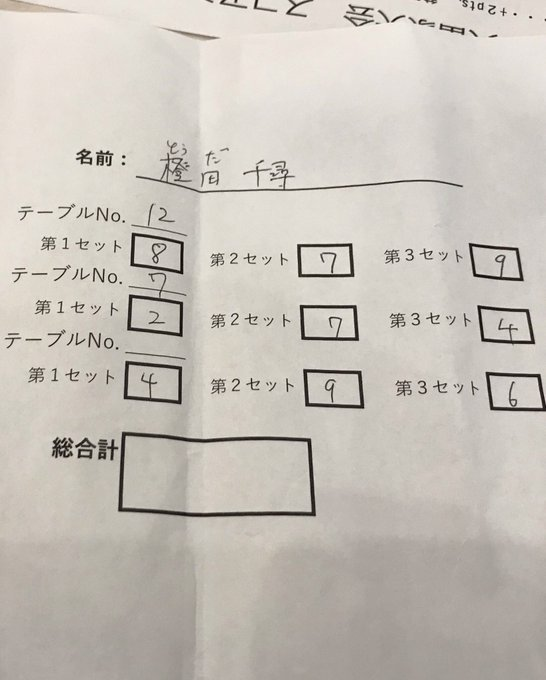 f:id:komugikokomeko:20190814185946j:plain