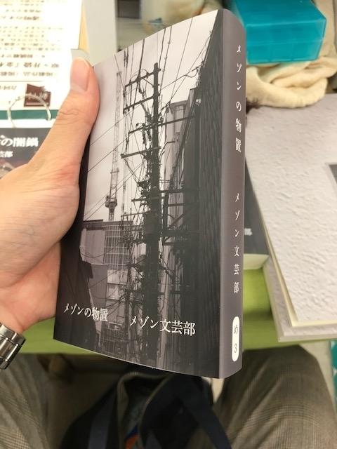 f:id:komugikokomeko:20191212225200j:plain