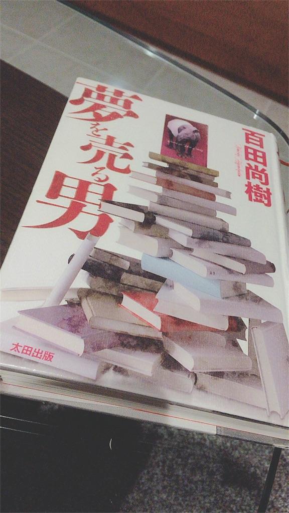 f:id:komugikoume:20170212180921j:image