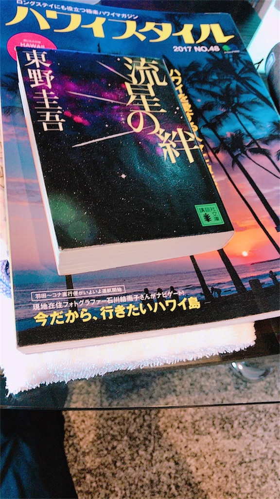 f:id:komugikoume:20171123101211j:image