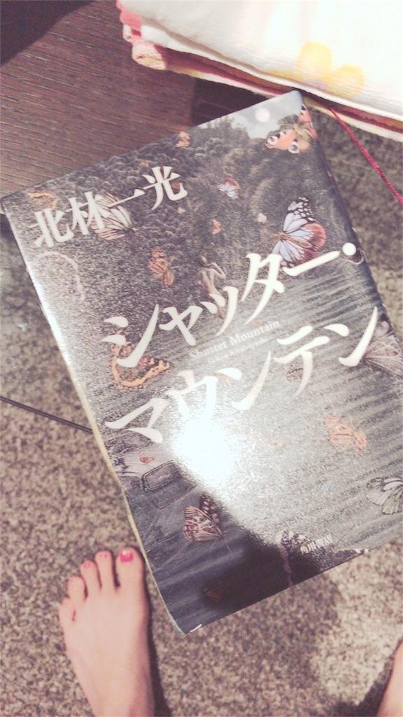 f:id:komugikoume:20171208170937j:image
