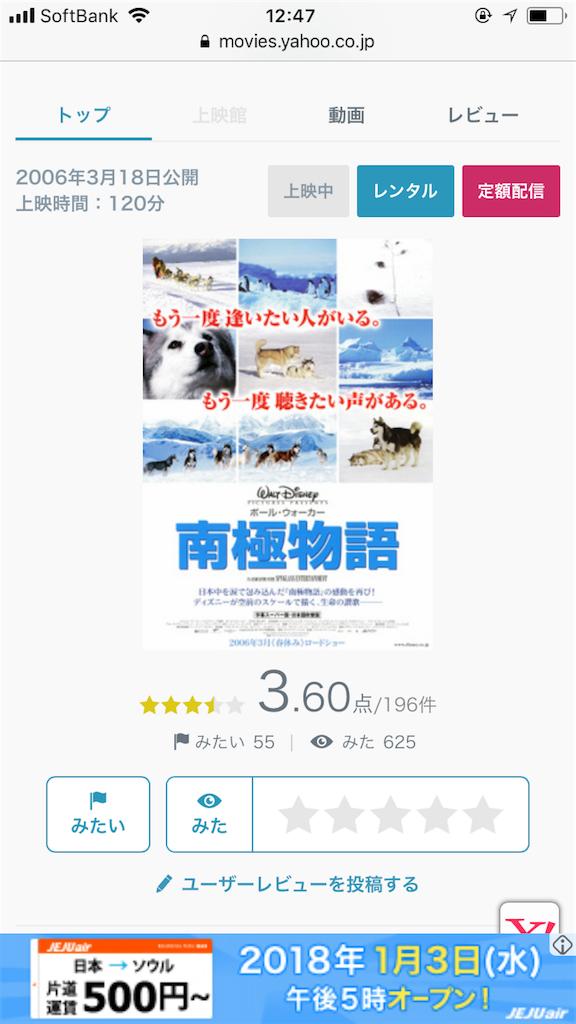 f:id:komugikoume:20171230124815p:image