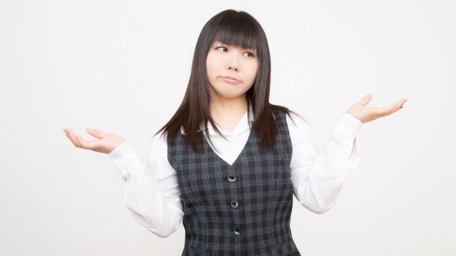 f:id:komukei0146:20180917041157j:plain